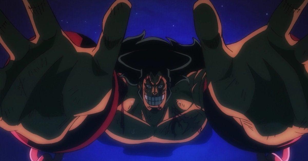 One Piece Oden Death Scene Wano Anime