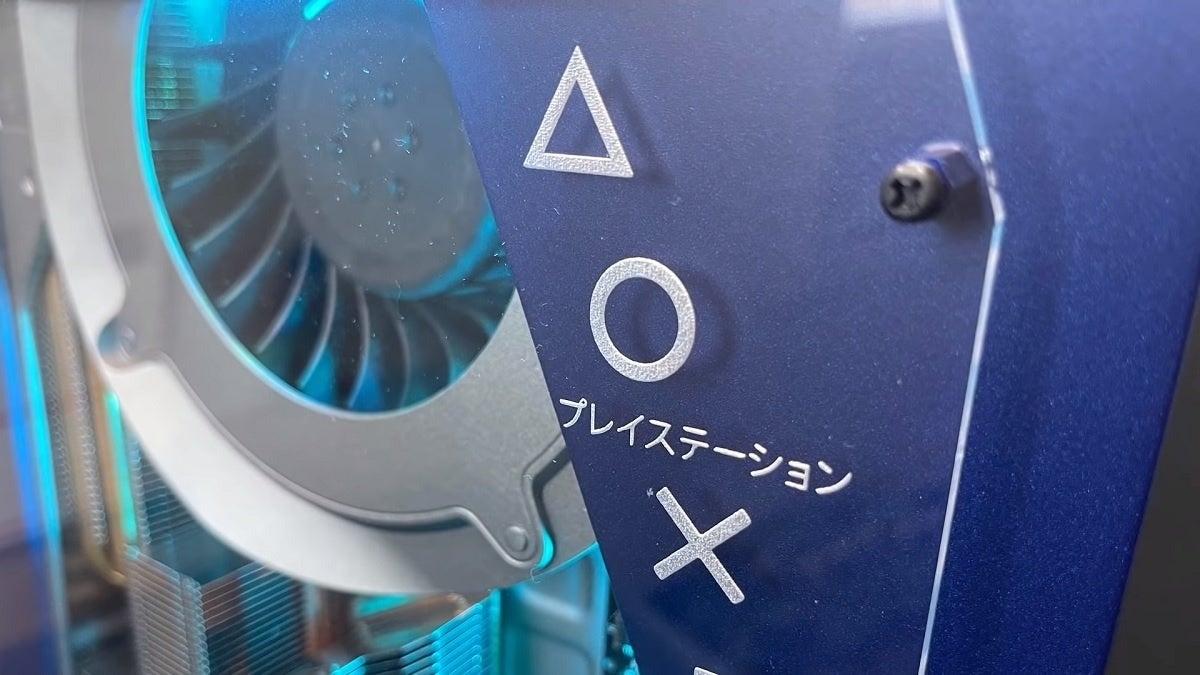 PlayStation 5 Mod