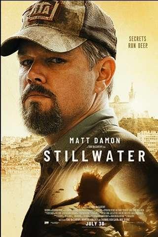 stillwater_default