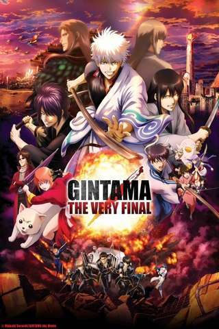 gintama_the_very_final_default