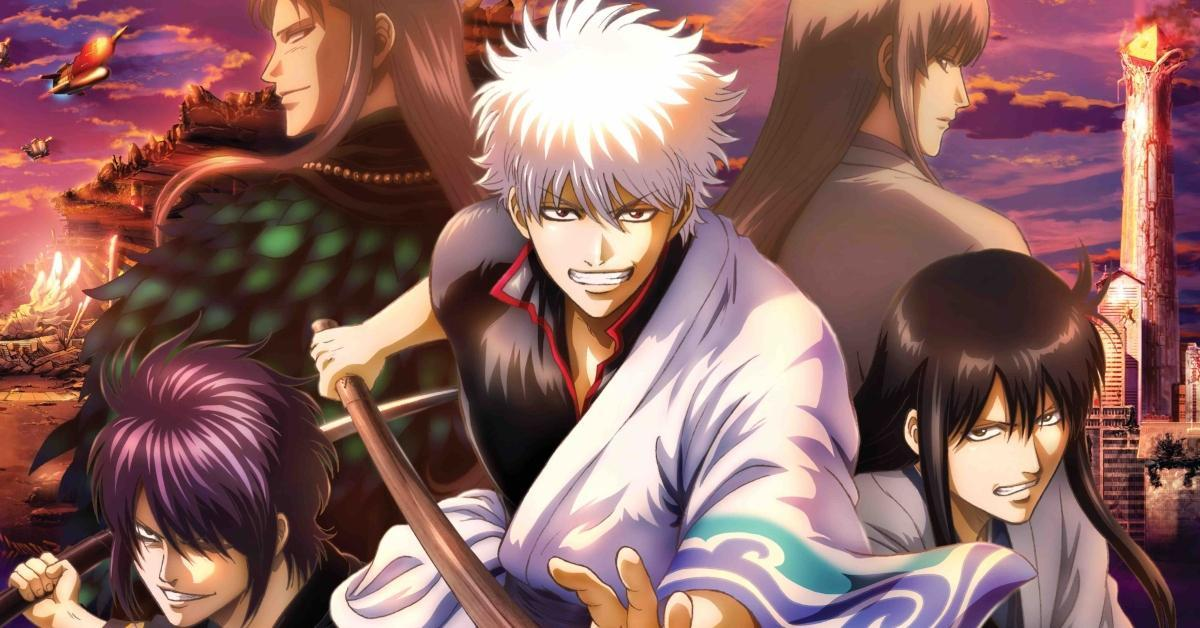 Gintama The Very Final Poster Eleven Arts