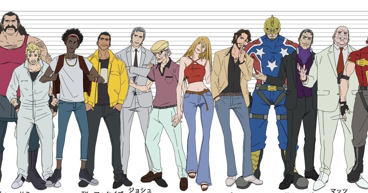 Mark Millar Super Crooks Netflix Anime Studio Bones