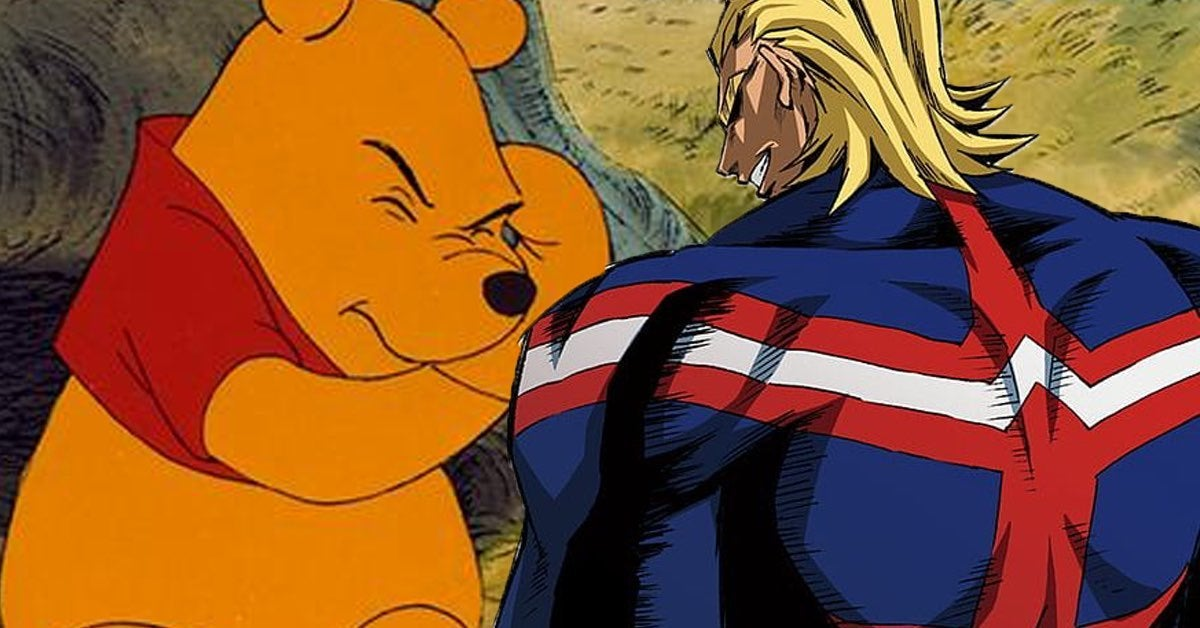 pooh all might