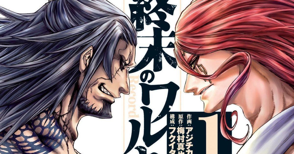 Record of Ragnarok Manga English Viz Media