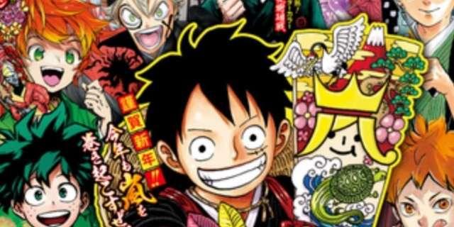 Shonen Jump Top 25