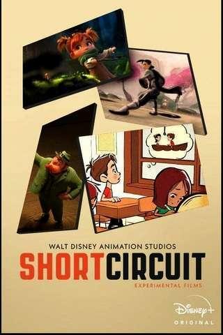 short_circuit_default