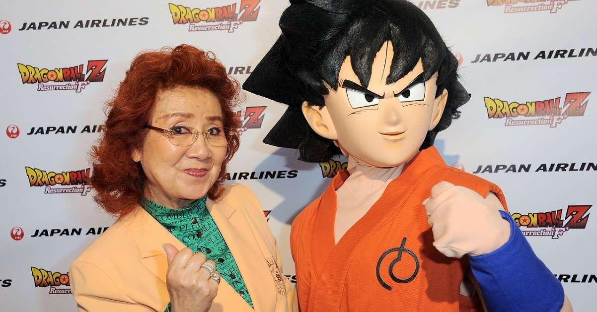 Dragon Ball Goku Voice