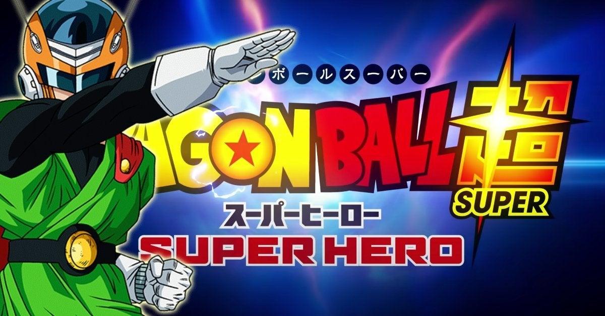 Dragon Ball Super Movie Gohan Great Saiyaman Anime