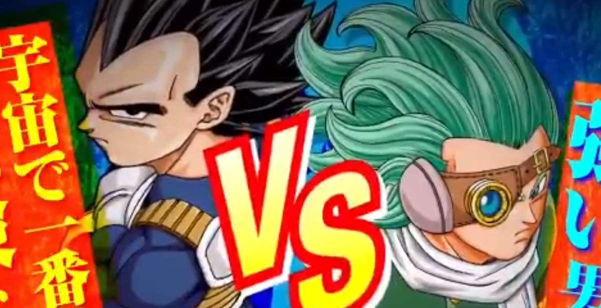 Dragon Ball Super Promo