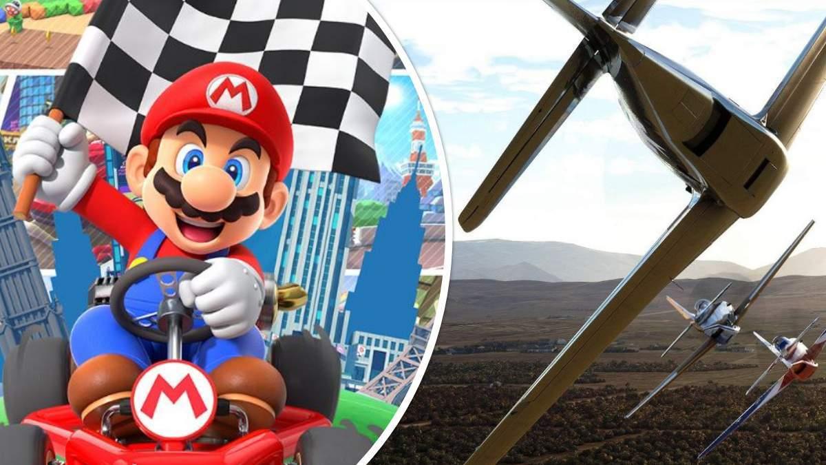 Mario Kart MSFS