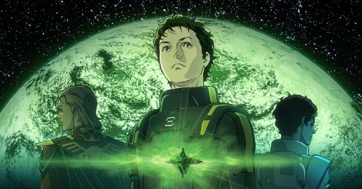 Gundam Hathaway Sequel