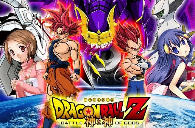 dragon-ball-z-battle-of-gods-48