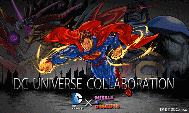 Superman, Wonder Woman, Green Arrow & More DC Characters