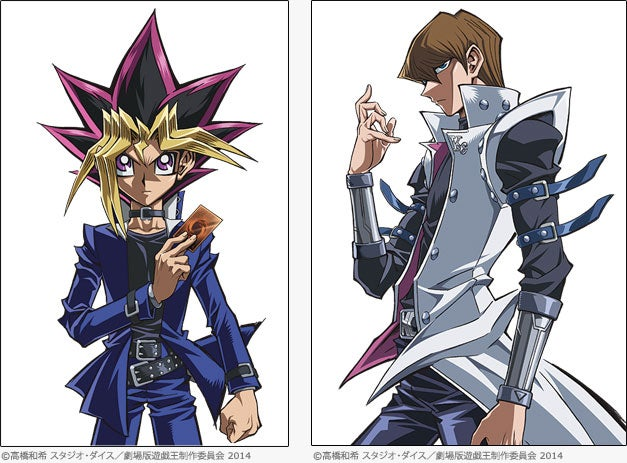 yugioh-movie