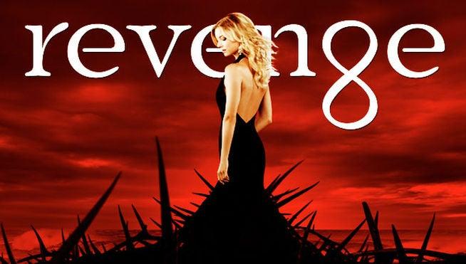revenge mdsima20121116 0196 4