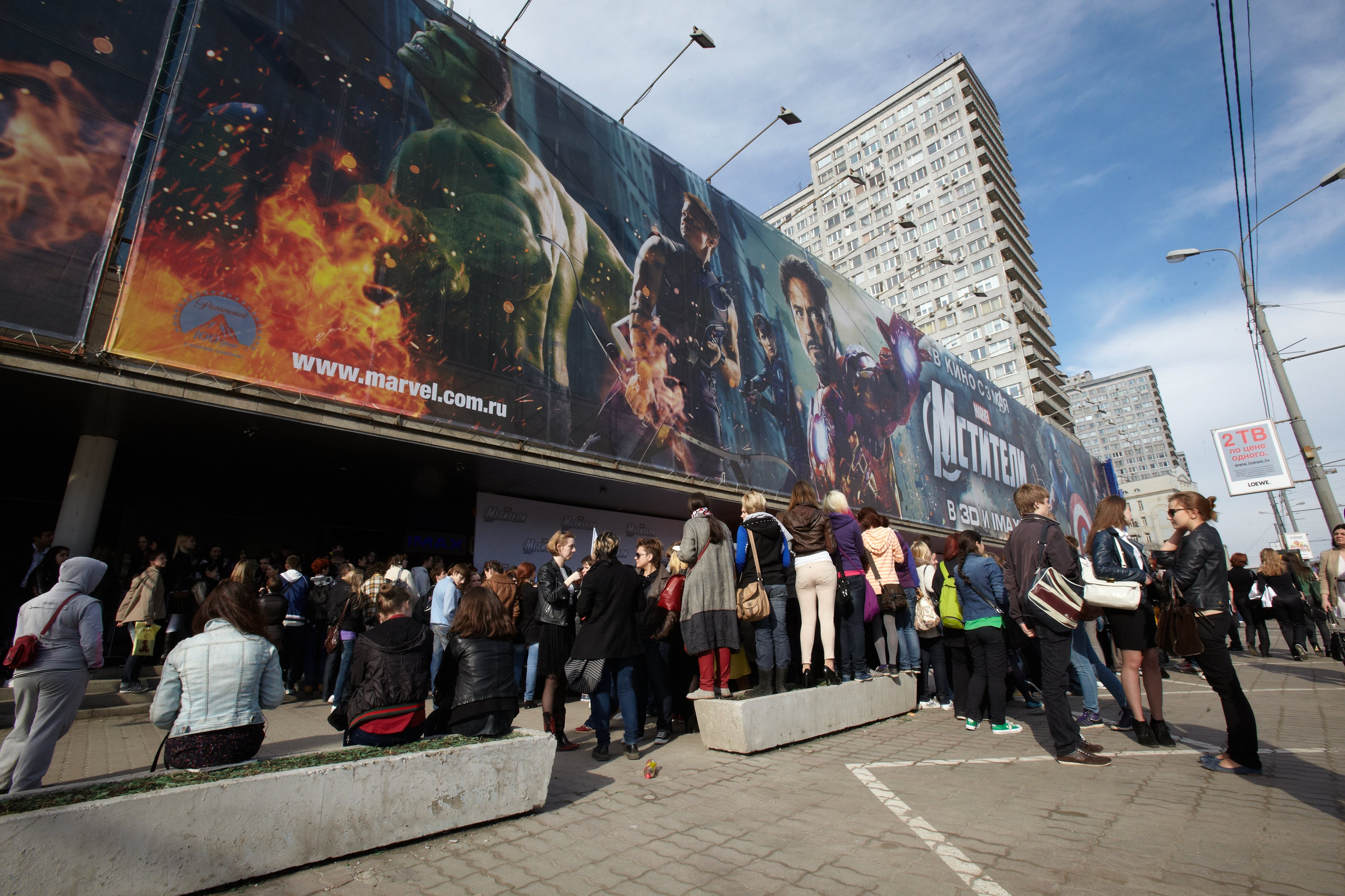 Marvel 'The Avengers'  Moscow, premiere