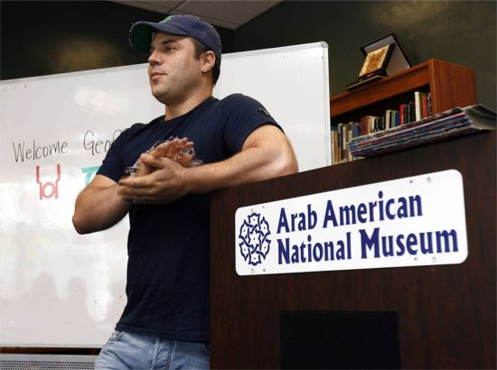 Geoff Johns Arab American National Museum