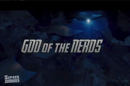 God Of The Nerds