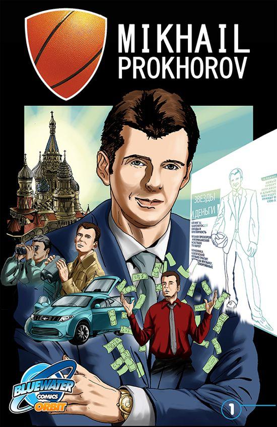 Mikhail Prokhorov comic book