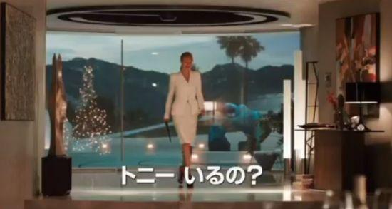 Iron Man 3 Japanese Trailer
