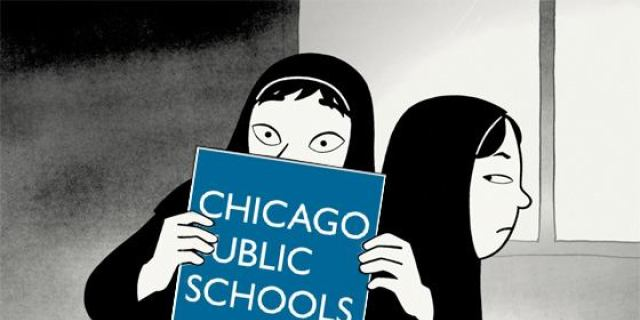 chicago-public-schools-persepolis-grassroots-collaborative