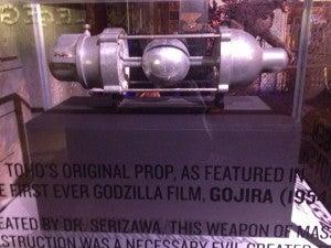 Godzilla_6458