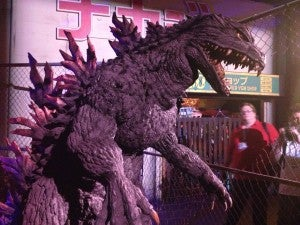 Godzilla_6461
