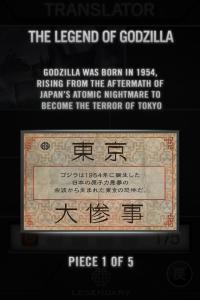 Godzilla_6462