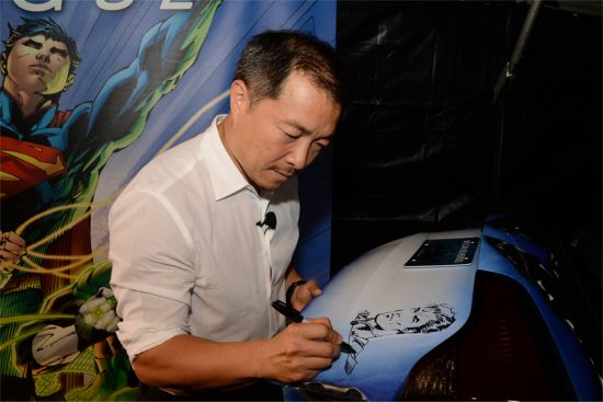 Justice League Car and Jim Lee