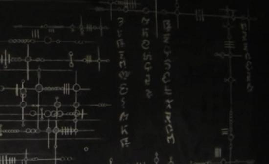skrull-chalkboard