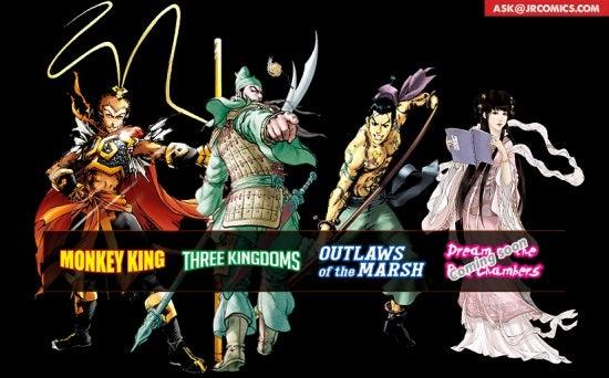 JR Comics